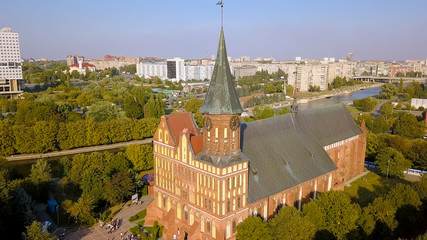 Kaliningrad Cathedral on the island of Kant. Russia, Kaliningrad, From Drone