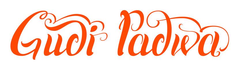 Gudi Padwa handwritten calligraphy text indian holiday
