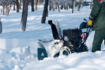 snow removal in the park