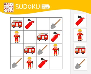 Sudoku game for children with pictures. Kids activity sheet. Cartoon fire engine and fireman.