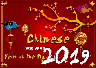 Happy Chinese New Year 2019 year of the pig paper cut style. Zodiac sign with gold paper cut art and craft style on color Background.