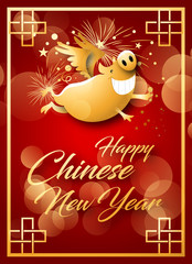 Chinese New Year 2019. Year of Pig. Chinese characters mean Happy New Year, wealthy, Zodiac sign for greetings card, flyers, invitation