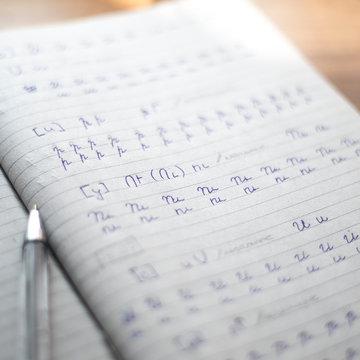 Armenian letters in a notebook
