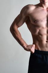 Muscular,Asian male torso