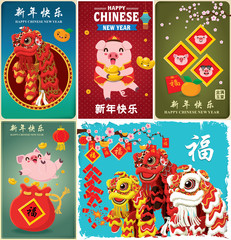 Vintage Chinese new year poster design with pig, lion dance, firecracker. Chinese wording meanings: Wishing you prosperity and wealth, Happy Chinese New Year.