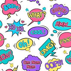 Modern Pop Art comic seamless pattern. Bright speech bubbles on the  white background