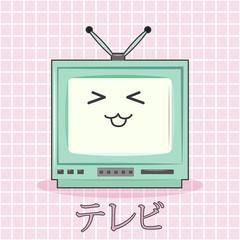 Garden Poster Retro sign kawaii tv poster