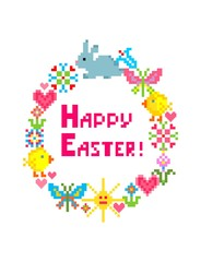 Happy Easter funny colorful embroidery greeting card with bunny, chicken, egg, butterfly, sun, hearts and flowers