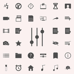 mixer icon. web icons universal set for web and mobile