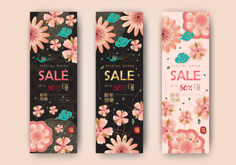 Sale banners set traditional lunar year gift cards floral elegant peony, blossom sakuras, lanterns Spring flowers, pavlin. Chinese New year text, Fortune luck symbol, paper art