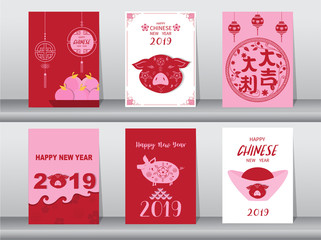 Collection of chinese new year 2019 zodiac,Craft style,cards,poster,template,greeting cards,animals,pig,Vector illustrations