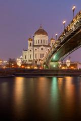 Christ-Erlöser-Kirche in Moskau, Russland