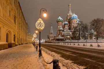 Доброе утро Москва - Good morning Moscow