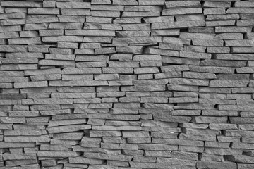 the texture of the wall of masonry. structure, architecture.