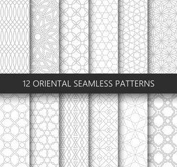 Set of 12 vector ornamental seamless patterns. Collection of geometric patterns in the oriental style. Patterns added to the swatch panel.