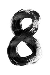 """The number """"8"""" is written in black on an isolated white background."""