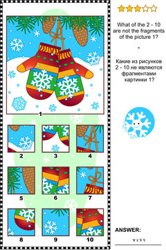 Christmas, winter or New Year visual logic puzzle with mittens: What of the 2 - 10 are not the fragments of the picture 1?  Answer included.