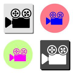 Video camera. flat vector icon