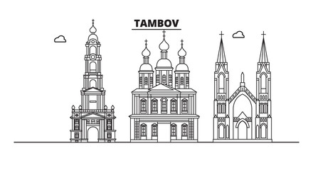 Russia, Tambov. City skyline: architecture, buildings, streets, silhouette, landscape, panorama, landmarks. Editable strokes. Flat design, line vector illustration concept. Isolated icons
