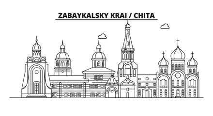Russia, Zabaykalsky Krai, Chita. City skyline: architecture, buildings, streets, silhouette, landscape, panorama, landmarks. Editable strokes. Flat design line vector illustration concept