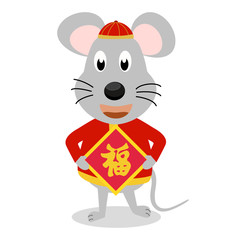 Rat cartoon character wear Chinese traditional cloth and hold blessing card. Design for character use in greeting card, banner for Chinese new year or spring festival in vector. translate : bless