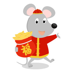 Rat cartoon character wear Chinese traditional cloth and hold gold ingot bag. Design for character use in greeting card, banner for Chinese new year or spring festival in vector. translate : bless