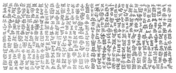 mega set of 400 hand lettering inscriptions  motivation and inspiration positive quotes Fototapete