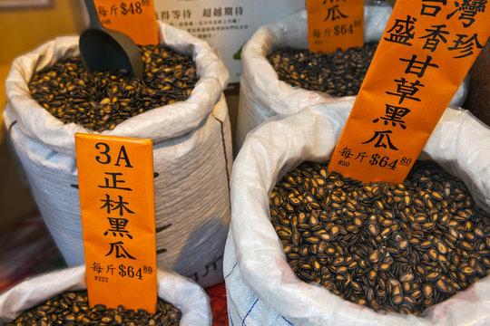 Bags of toasted melon seeds, herbal medicine shop, Hong Kong, China