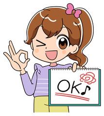 小学生 子ども 女の子 サインボード(アニメ・ゲーム風テイスト)