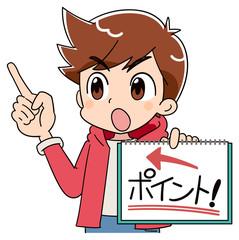 小学生 子ども 男の子 サインボード(アニメ・ゲーム風テイスト)