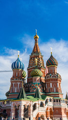 Cathedral of St. Vasily on Red Square Moscow Russia.