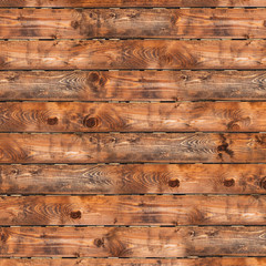 Background image of a wooden fence with horizontal lines