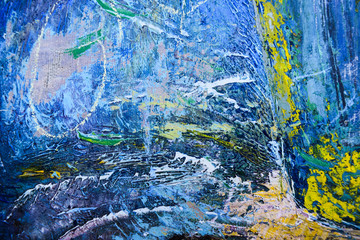 The texture of a picturesque picture. Canvas with the oil paint applied on it in different combinations of colors.