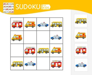 Sudoku game for children with pictures. Kids activity sheet.  Cartoon cars.