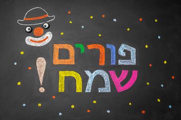 Colorful bright inscription in chalk on hebrew Happy Purim school board. Painted clown on a chalk board.