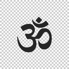 Om or Aum Indian sacred sound icon isolated on transparent background. Symbol of Buddhism and Hinduism religions. The symbol of the divine triad of Brahma, Vishnu and Shiva. Vector Illustration