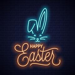 Easter bunny neon sign. Easter rabbit neon ears