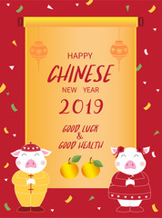 Chinese New Year 2019 festive vector card Design with pig zodiac,Vector illustrations