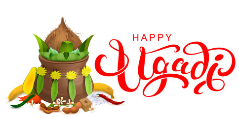 Happy Ugadi text template greeting card for indian holiday. Traditional food coconut pot and mango leaves