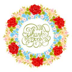 flower wreath. Floral element for design of greeting card. raster version