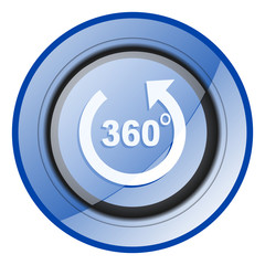 Panorama round blue glossy web design icon isolated on white background