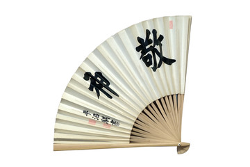 Vintage japanese paper fan isolated on white background.