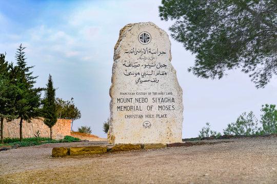 Stone Mount Nebo Siyagha Memorial of Moses