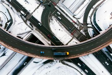 Obraz Winter streets. - fototapety do salonu
