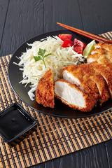 Tonkatsu - panko breaded deep fried pork cutlet