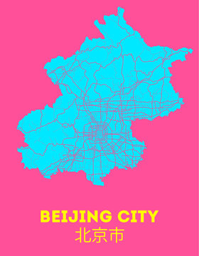 Area map of Beijing, China. Beijing city street map