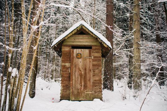 Toilet outside in Europe