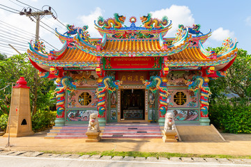 architectural detail at the chinese temple in Mae Nam, Ko Samui, Thailand, Asia