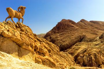 Ram sculpture on a hill in Tunisia