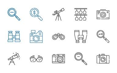 optical icons set